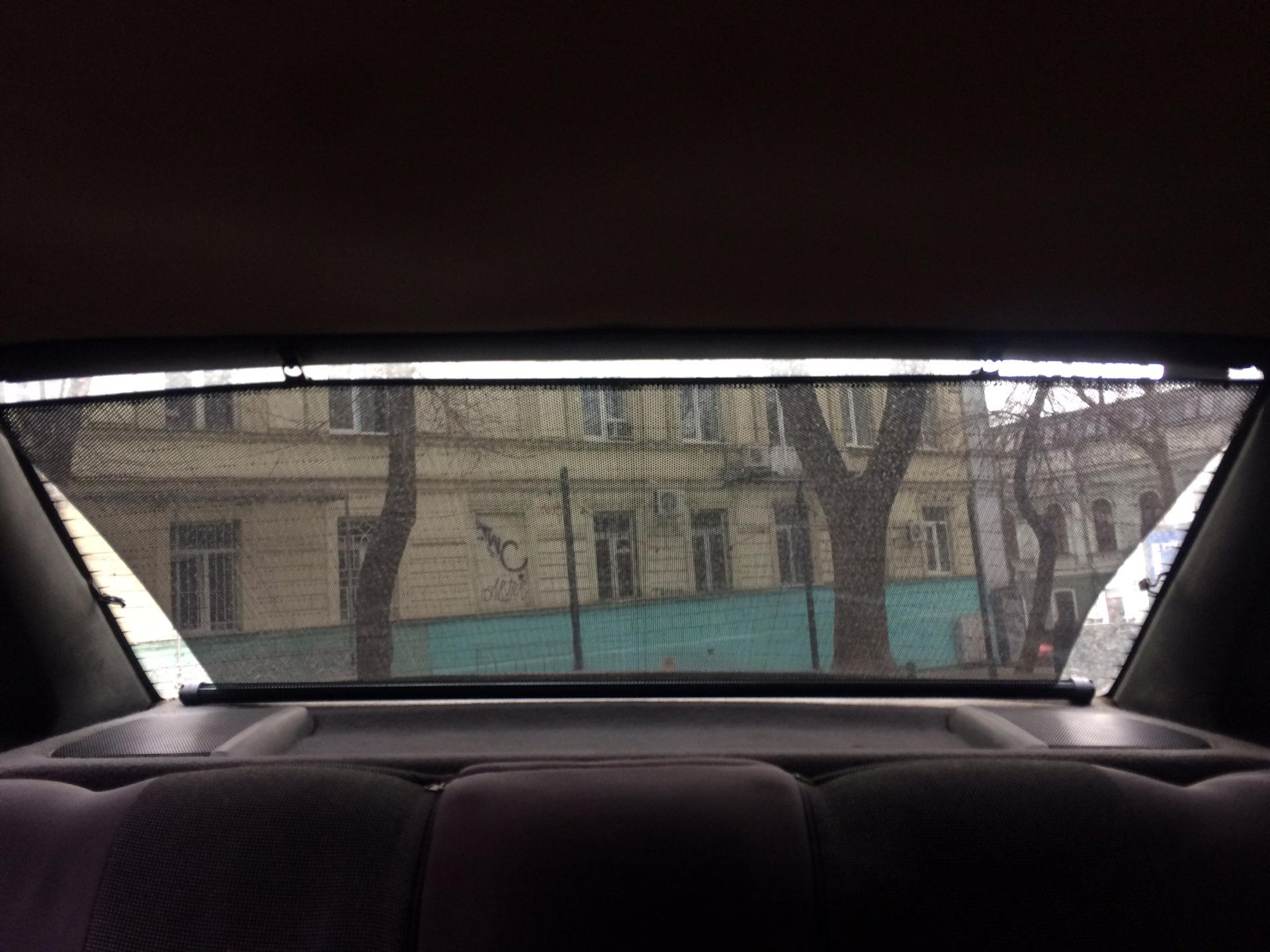 катастрофа шторки на заднее стекла с картинками вспоминает, что сразу