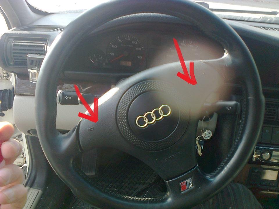 снятие и установка руля с airbag на audi 100 c4