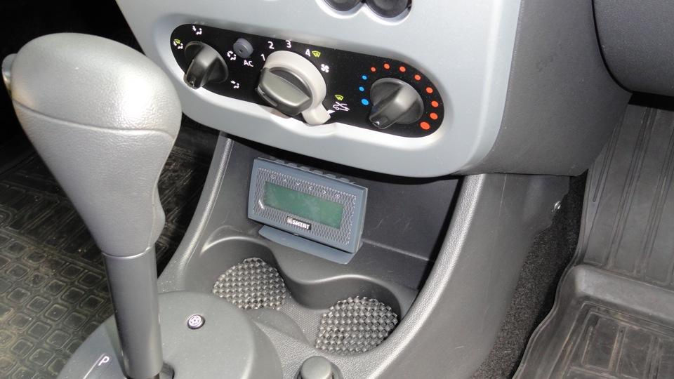 renault sandero бортовой компьютер