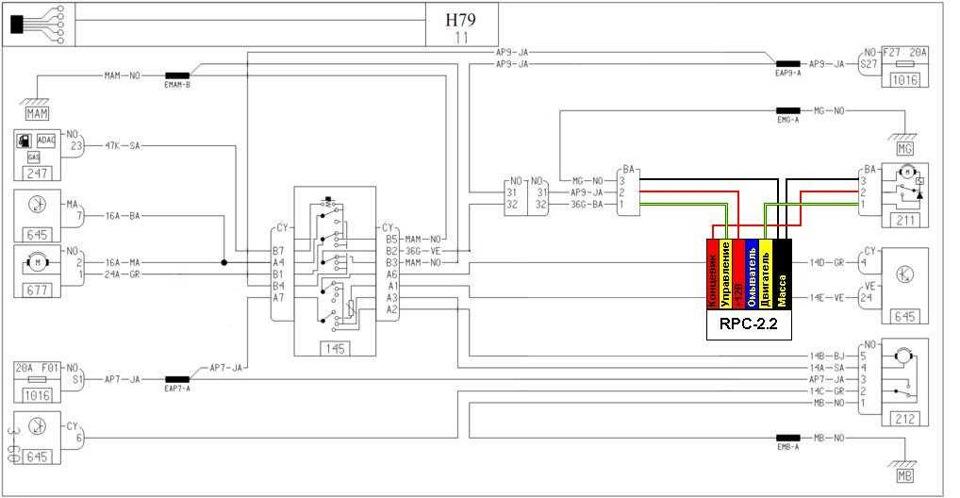 Схема установки (с сайта