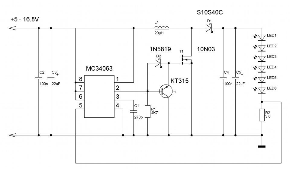 Стабилизатор тока для светодиодных лент своими руками