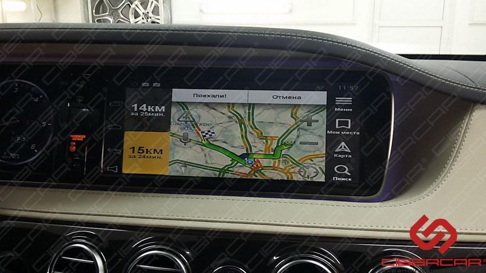 Яндекс.Навигатор на штатном экране Mercedes-Benz S-klasse (W222).