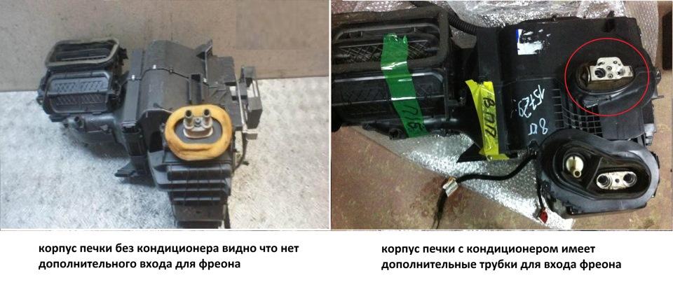 Шкода фабия установка кондиционера проекты установки кондиционера