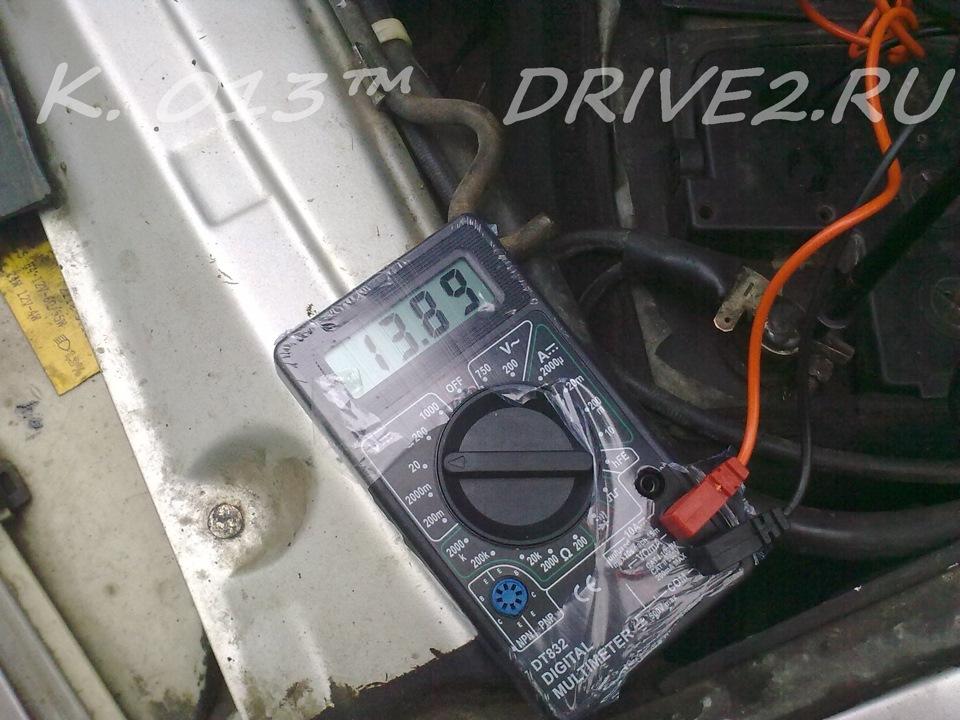 Почему зарядка на заведнной машине 12