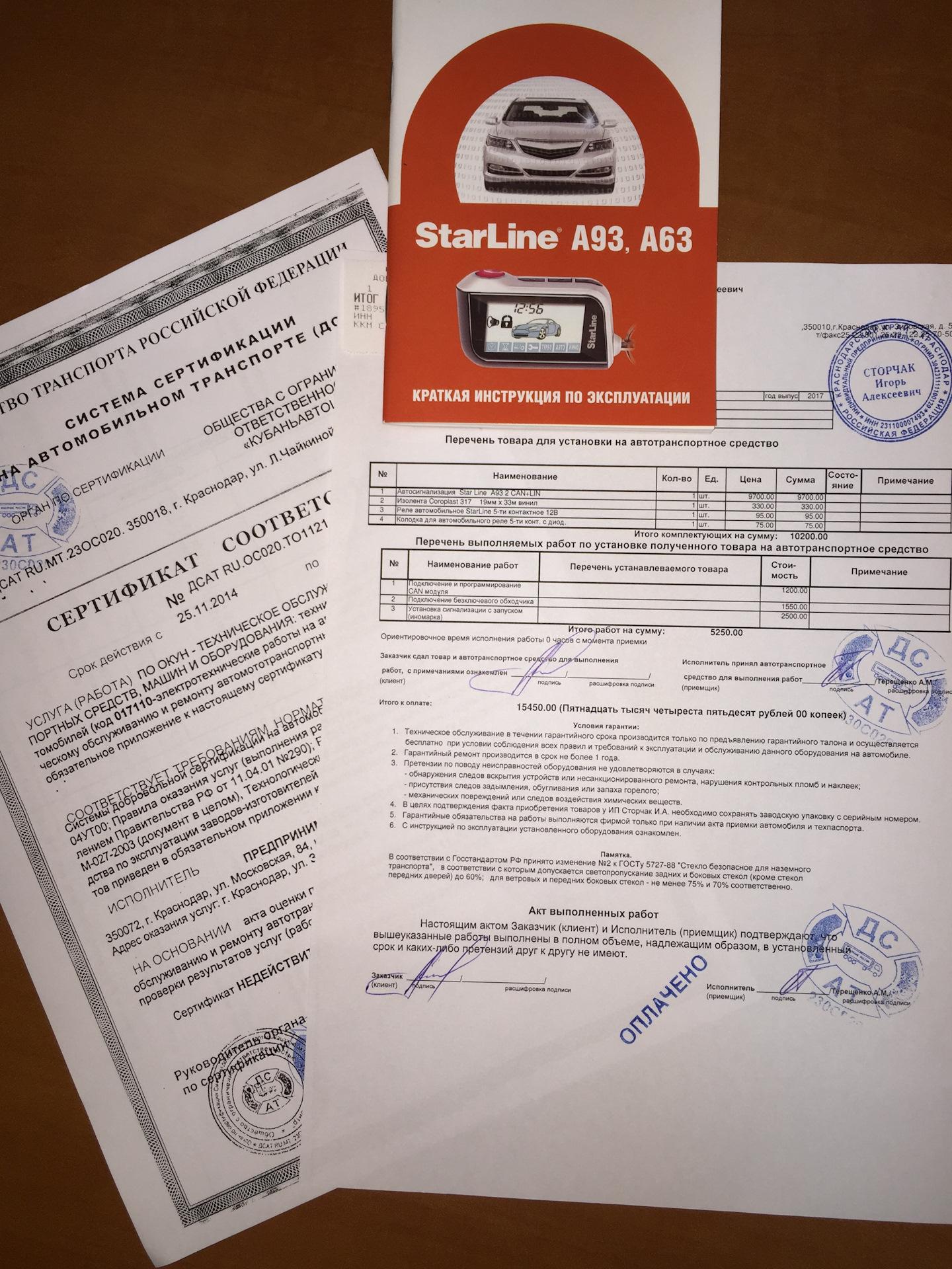 wpc hyundai как зарегистрироваться