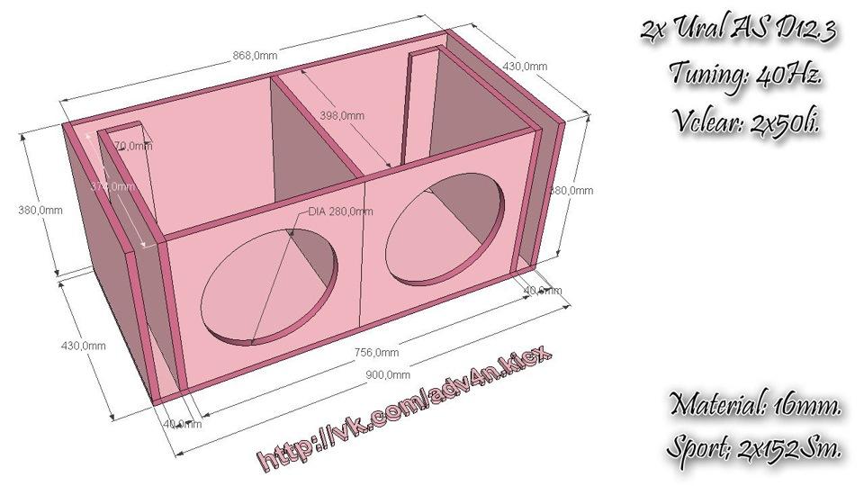 Как сделать коробку для сабвуфера с чертежами 8