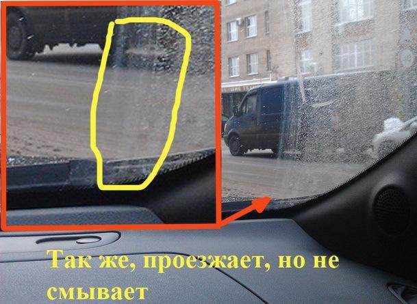 Как сделать чтобы дворники не примерзали к стеклу