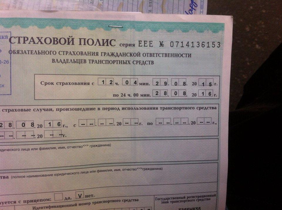 Пенсия коэффициент 1 сколько в рублях