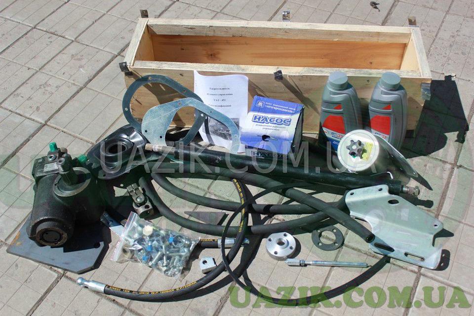 Гидроусилитель - бортжурнал ГАЗ 21 Ржавое корыто 1960 года на DRIVE2