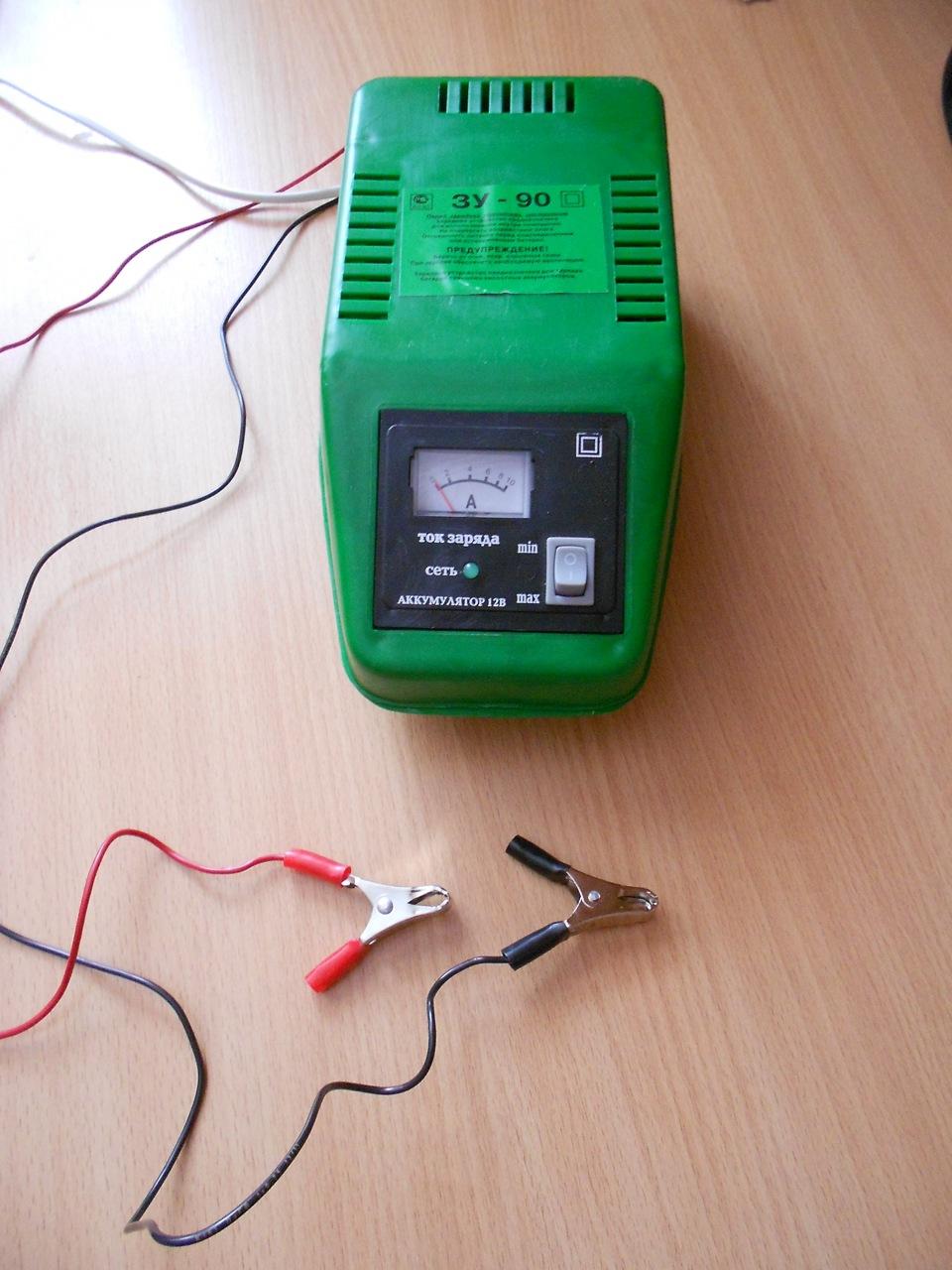 эл.схема зарядного устройства зу-90м