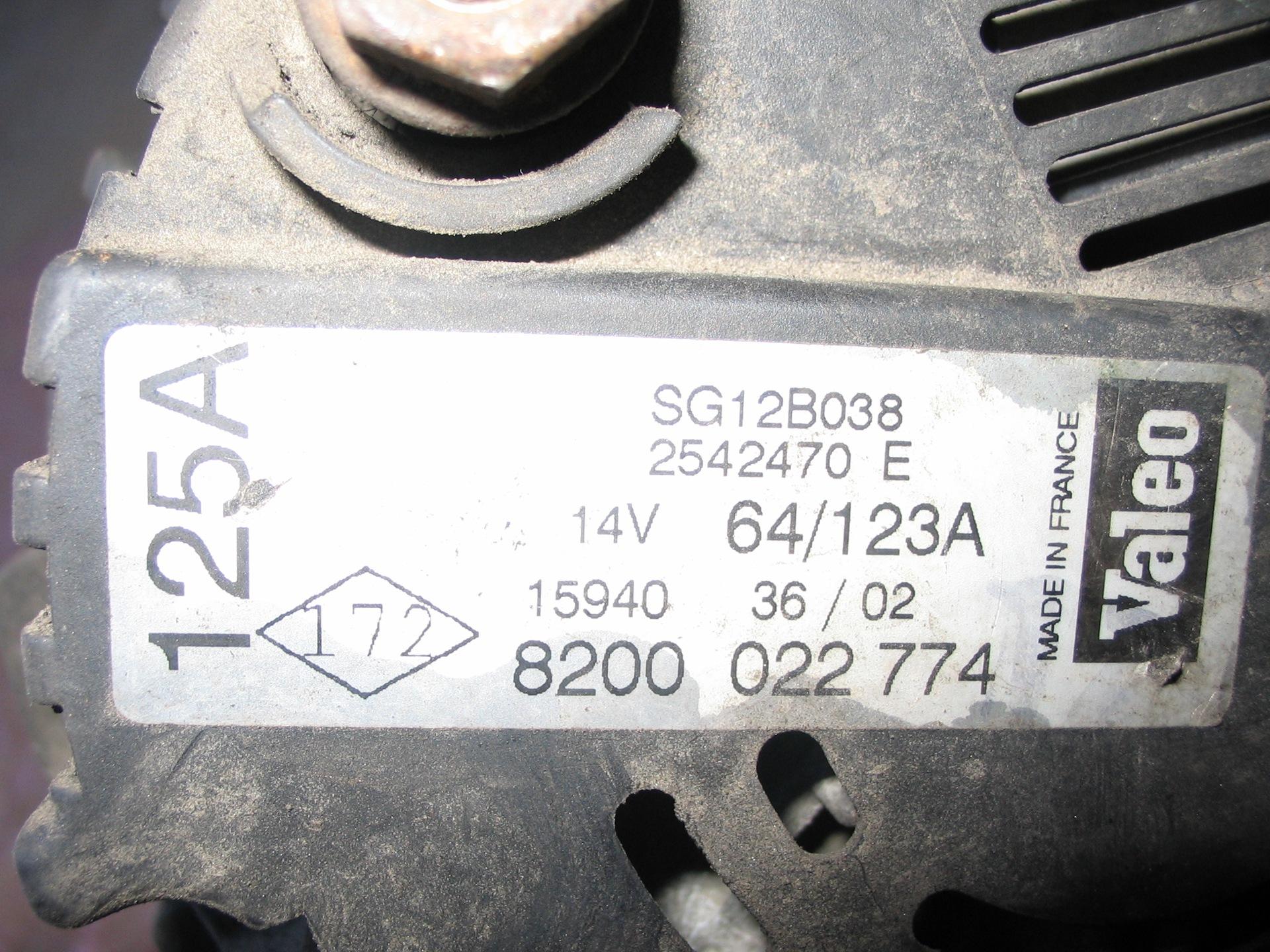 Схемы автомобильные усилители радиостанций