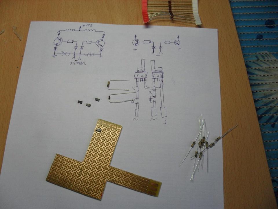 схема и все детали :)
