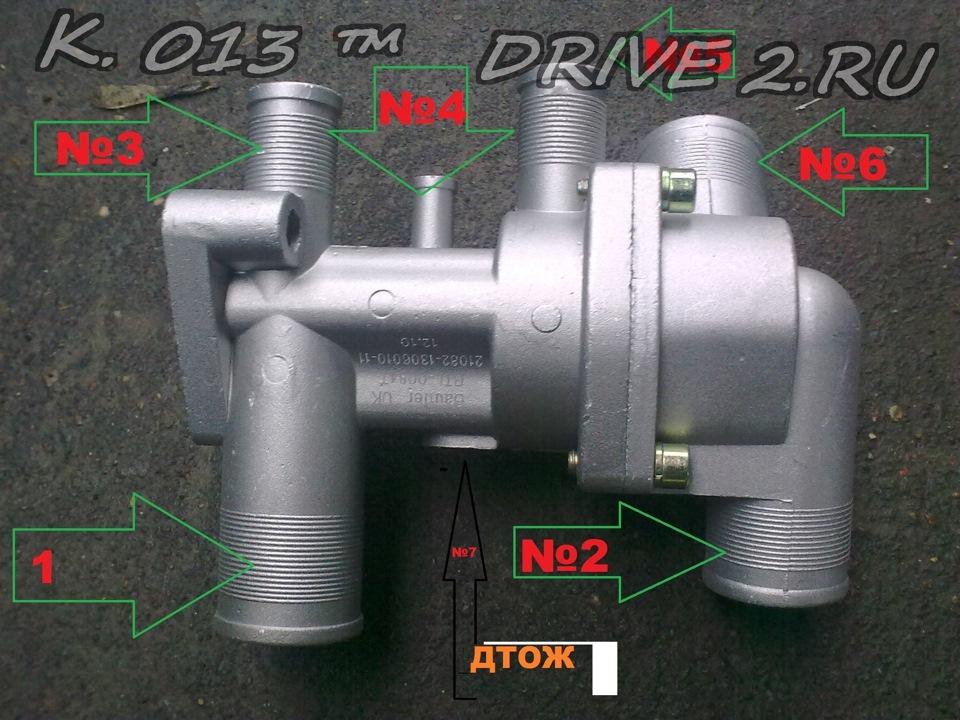 Фото №23 - термостат на ВАЗ 2110