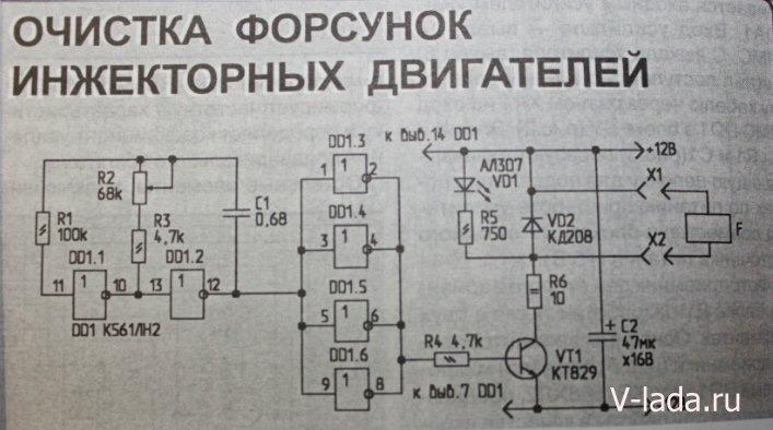 Схема генератора для чистки форсунок своими руками