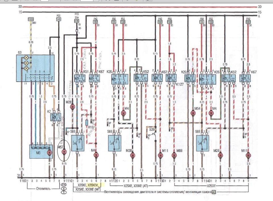 opel omega wiring diagram schema diagram preview Omega Remote Starter Wiring Diagrams