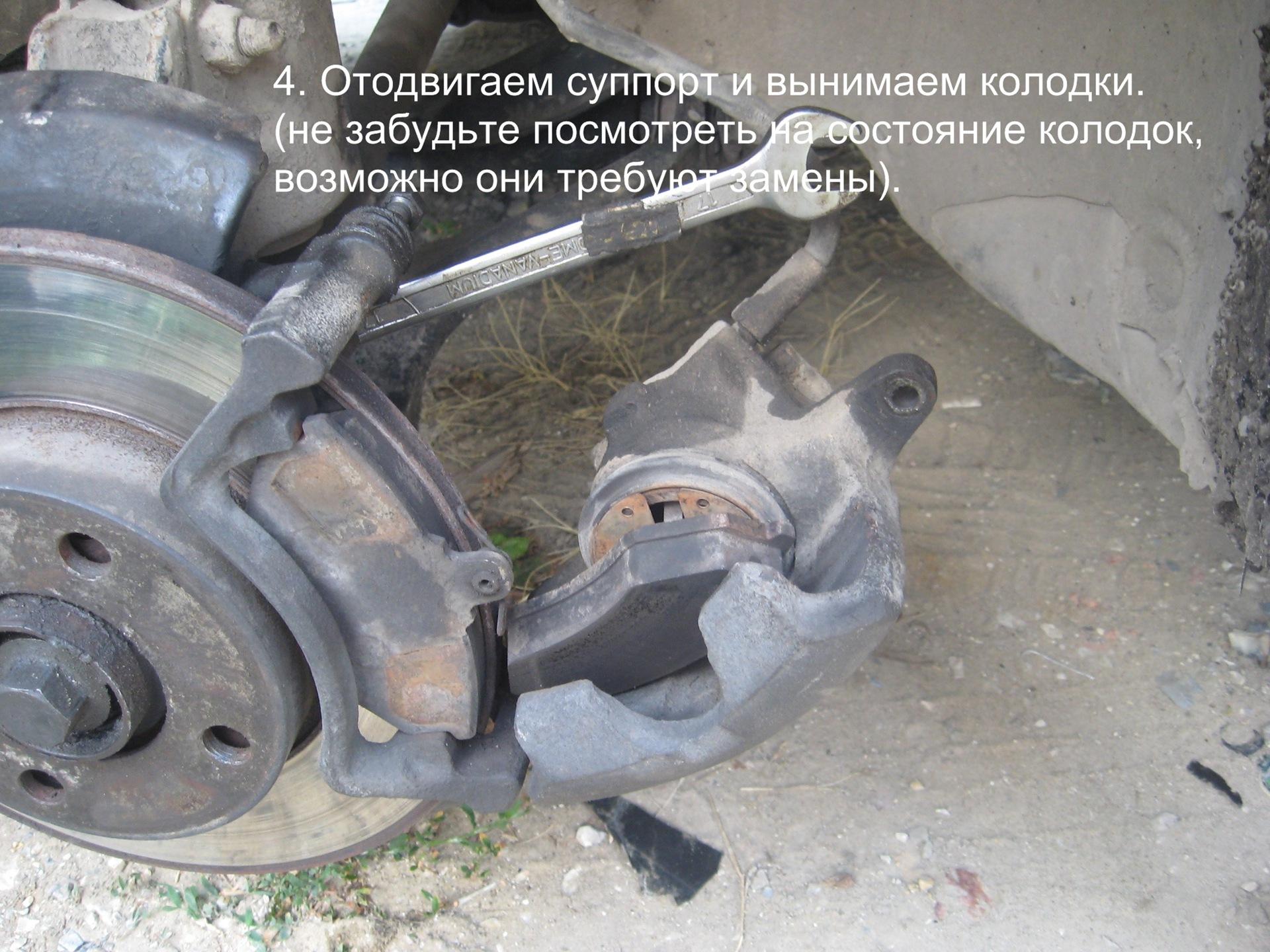 инструкция по замене задней ступицы ваз 2106 с фото