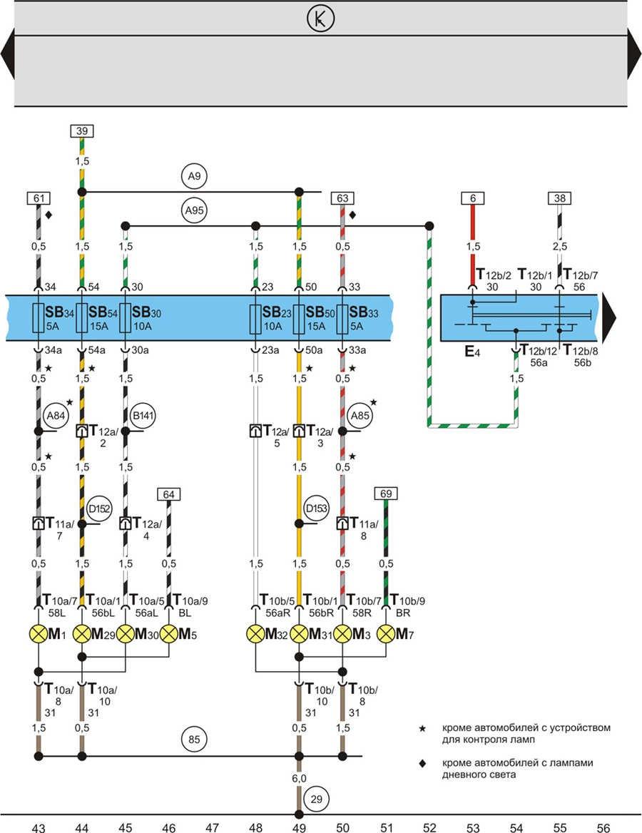 Схема подключения центрального переключателя света фото 835