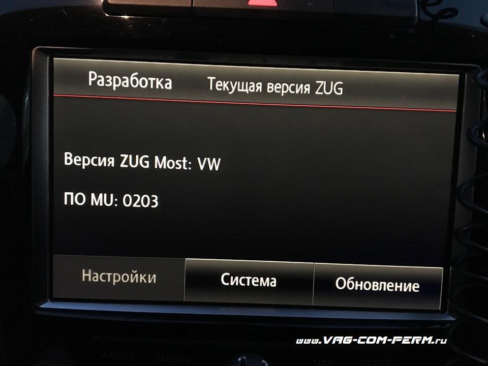 Updating Navigation Maps 6 24 2  RNS 850 and full modernization of
