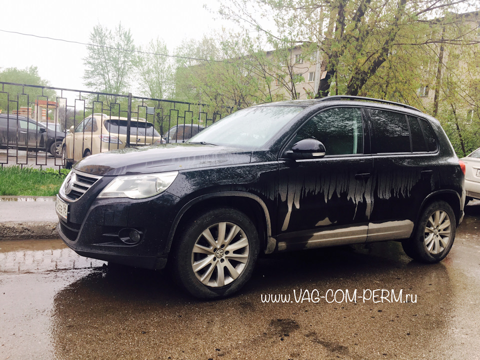 Activating the VW Tiguan 2015 Hidden Functions Complex, Tiguan 2010