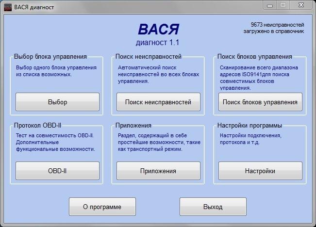 Программа чтоб не лагал планшет - 7c164
