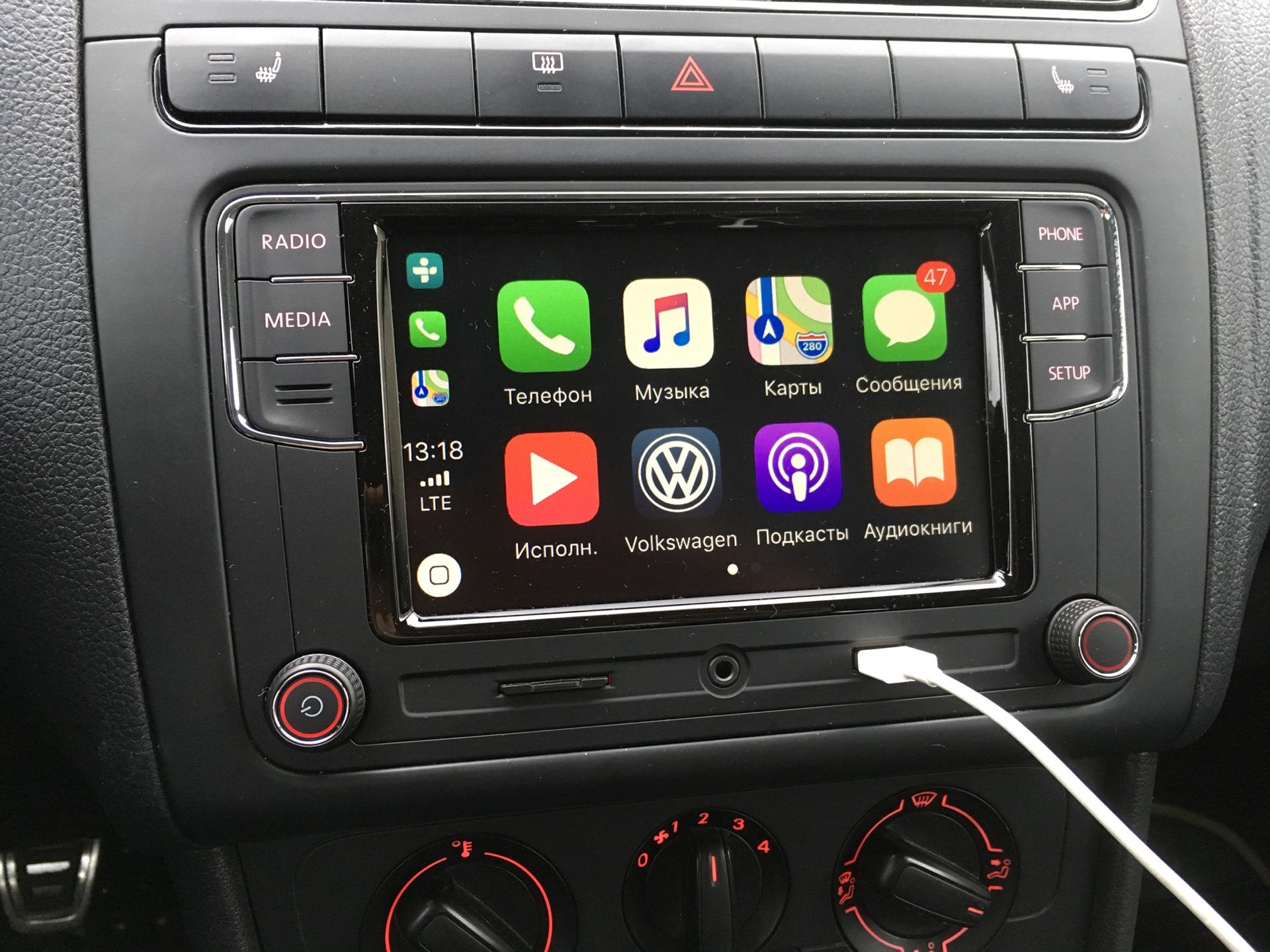 Штатные магнитолы для автомобилей AG: Skoda и VW