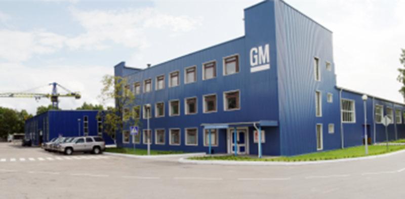 завод gm chevrolet в калининграде