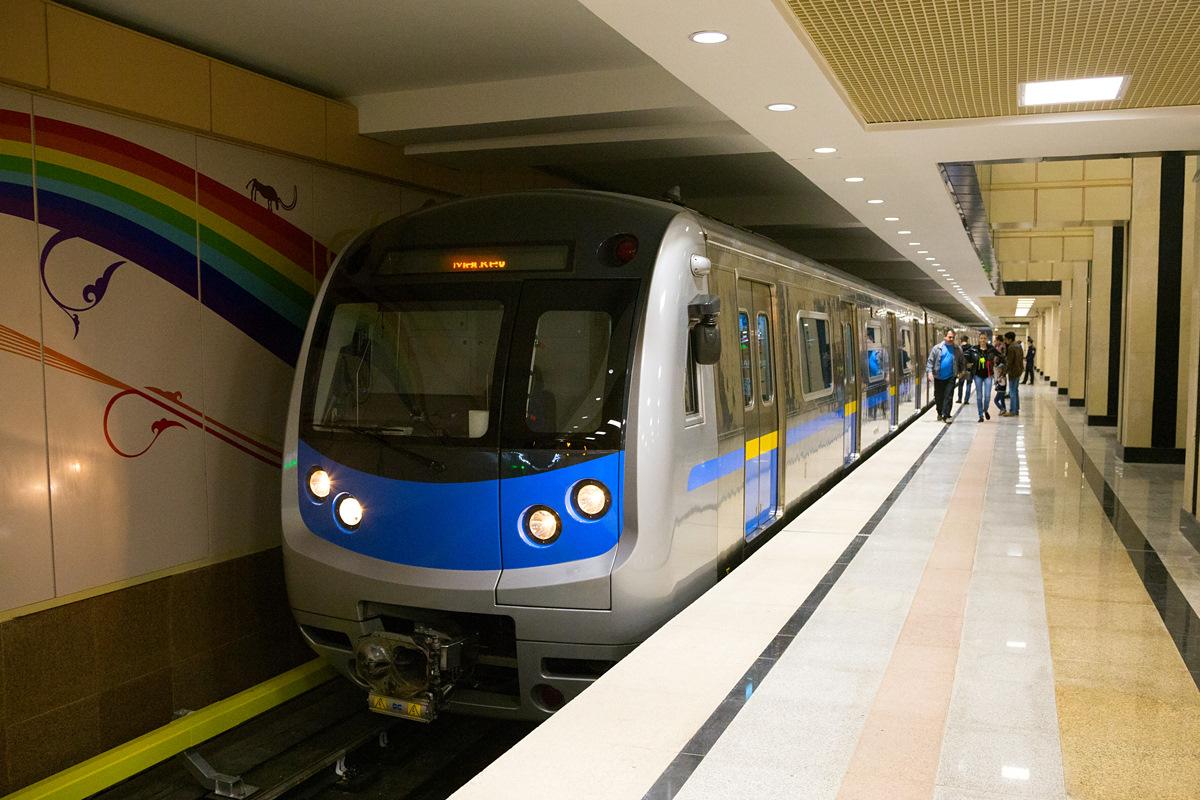 заблуждение метро алматы фото психолог