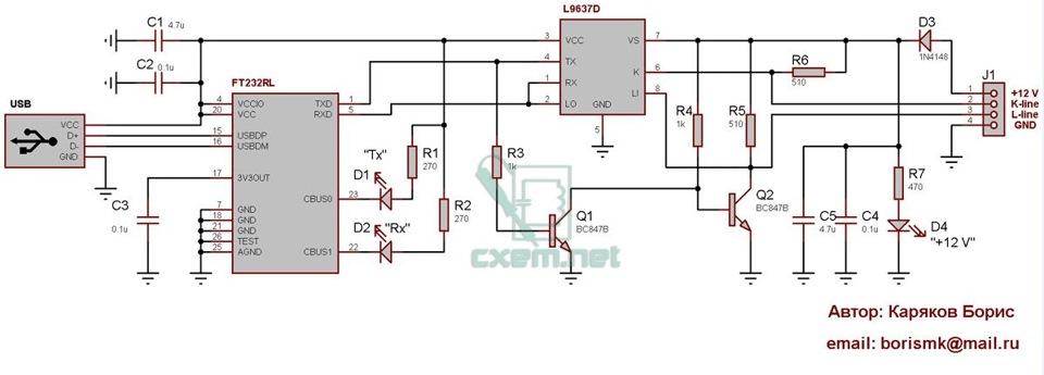Схема универсального USB-KKL адаптера Всё для