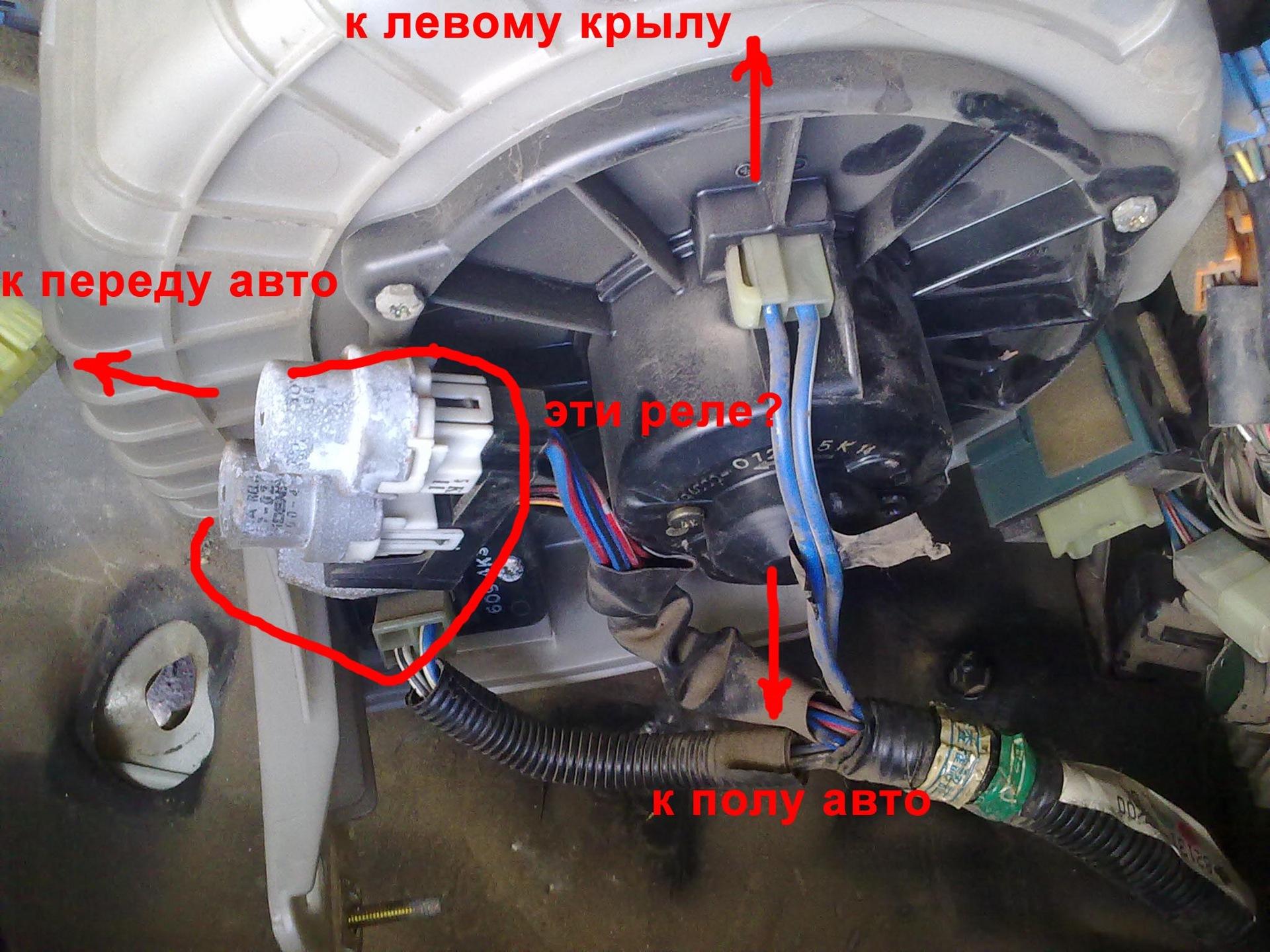 toyota corolla ee80 мотор печки резисторы