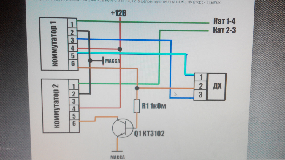Diagram  2005 Mitsubishi Triton Fuse Box Diagram Full