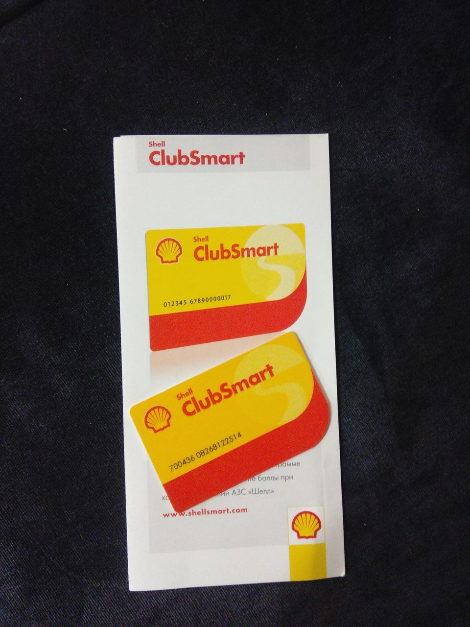 Clubsmart