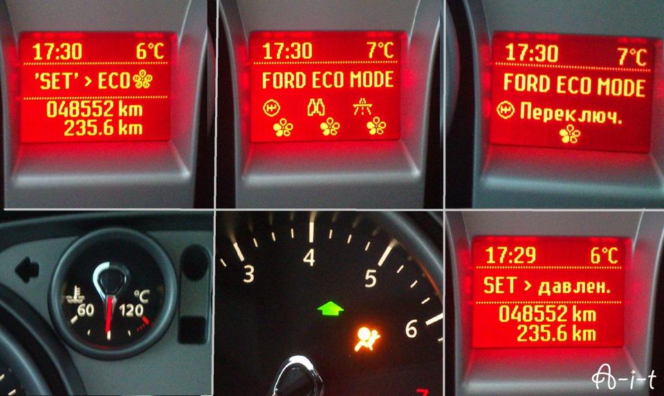 как сделать автозапирание дверей на ford mondeo