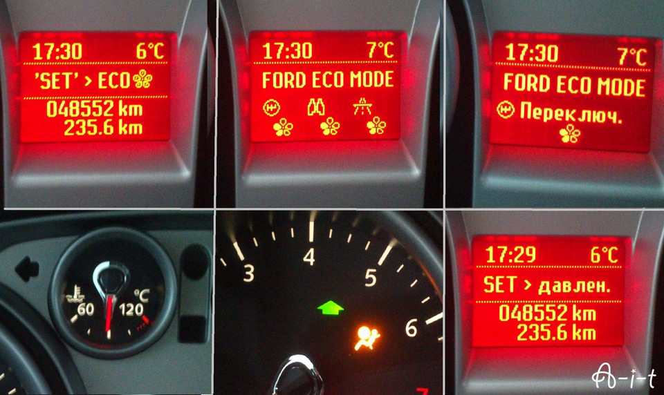 Ford eco mode инструкция