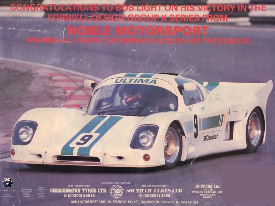 Автомобили с двигателями Chevrolet доминировали в гонках на протяжении нескольких лет.