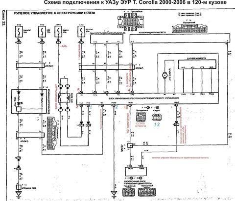 электросхема ваз нива инжектор