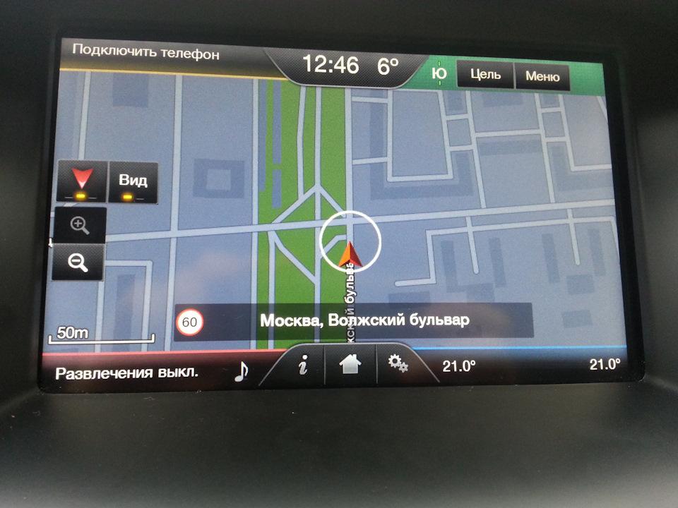 9  Activate navigation — logbook Ford Focus Sedan 2015 on DRIVE2