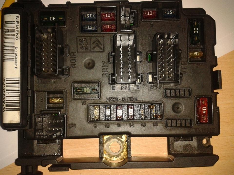 Engine Immobilizer Fault — Решение проблемы — Citroen C5