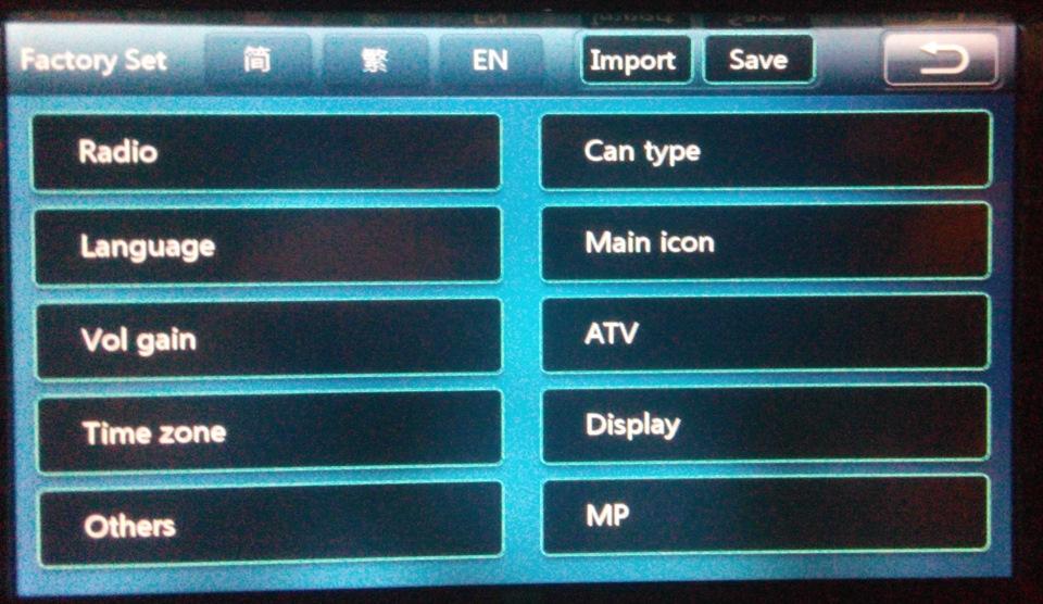 можно купить настройка звука в инженерном меню китайского телефона избирательная комиссия