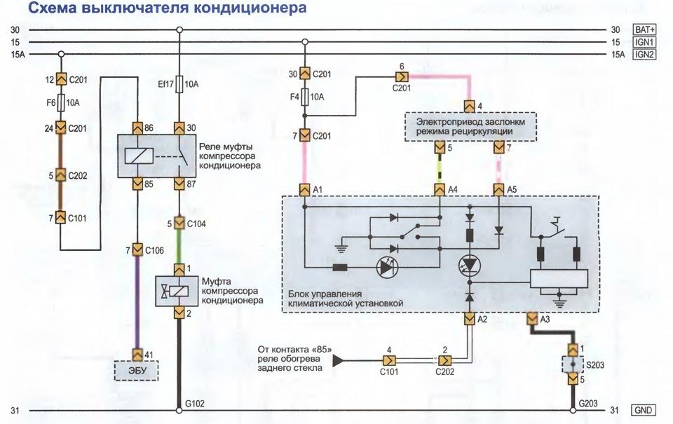 От.  Общий. комментариев.  Принципиальная схема выключателя кондиционера. написал 16.02.11.