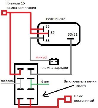 Схема автоматического включения света 389