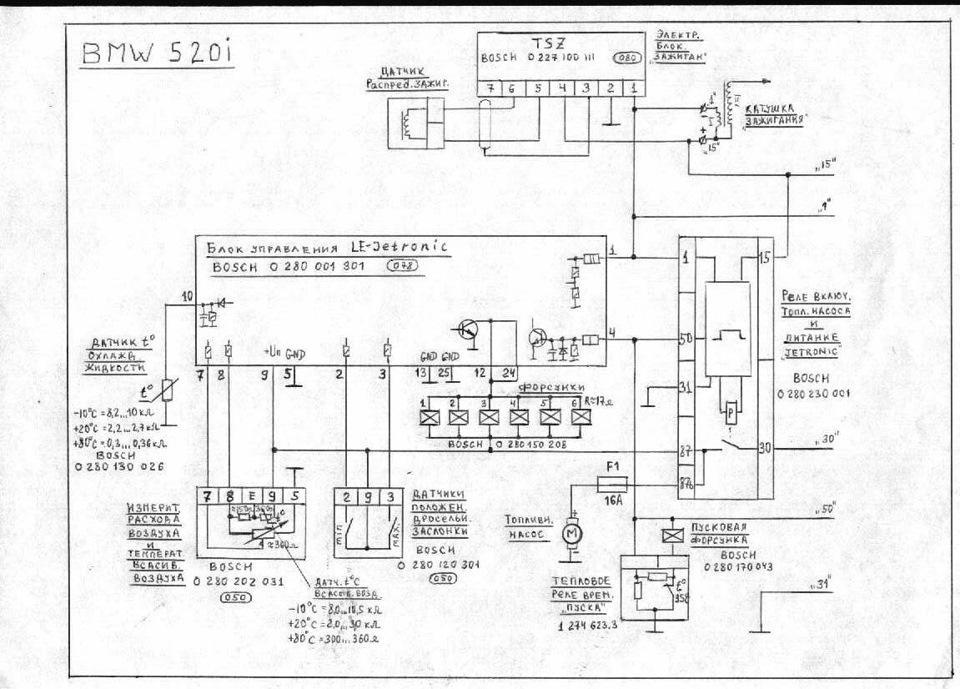 Bmw e28 518i le jetronic электрическая схема