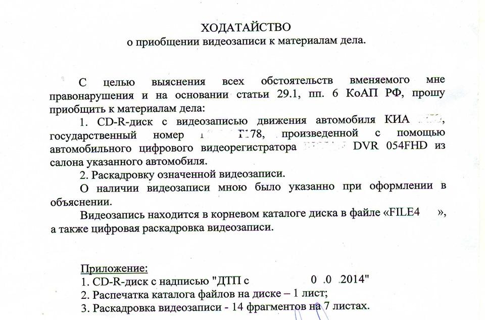 Постановление правительства о снятии денежных средств со счетов судебными приставами