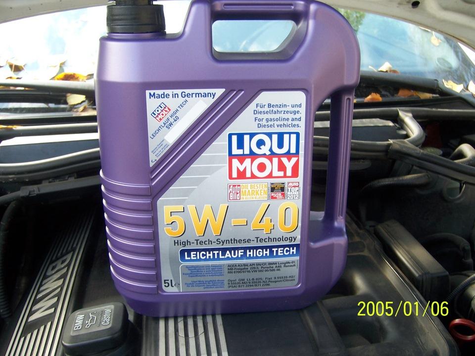bmw 730 1994 масло в двигателе