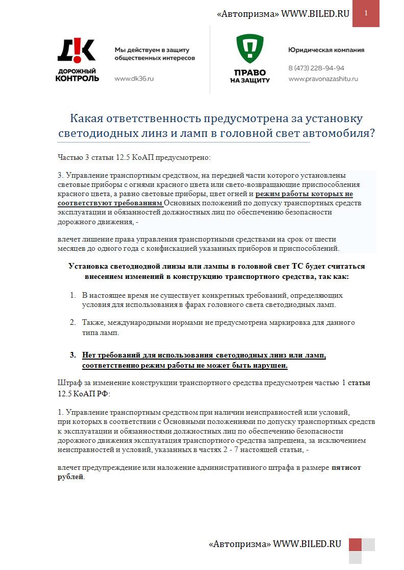 Пенсионная выплата 5000 рублей