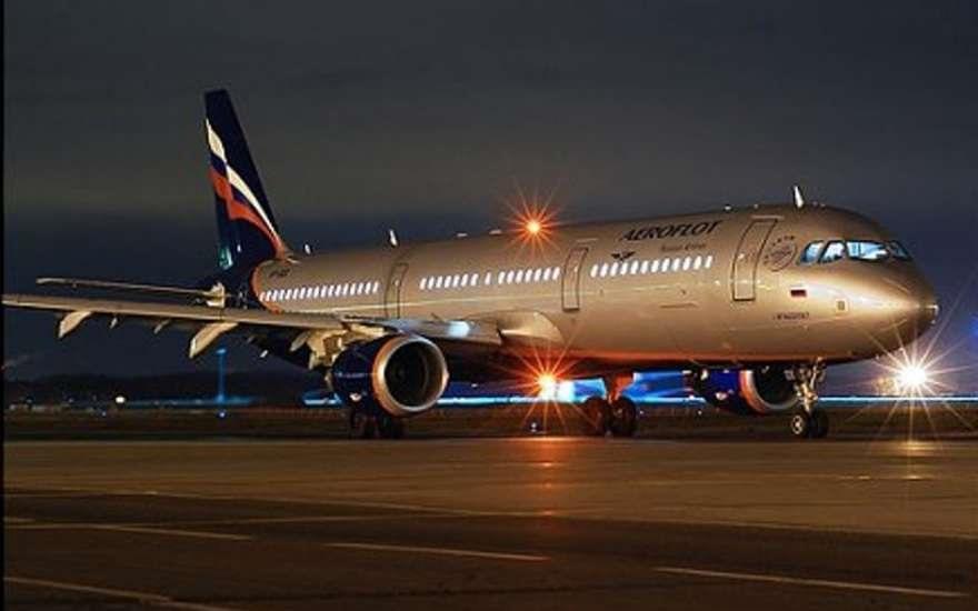 Киев жирона авиабилеты