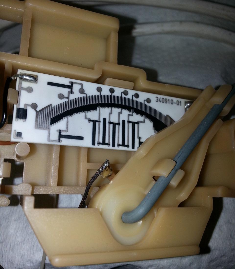 сломался датчик уровня топлива ситроен с4