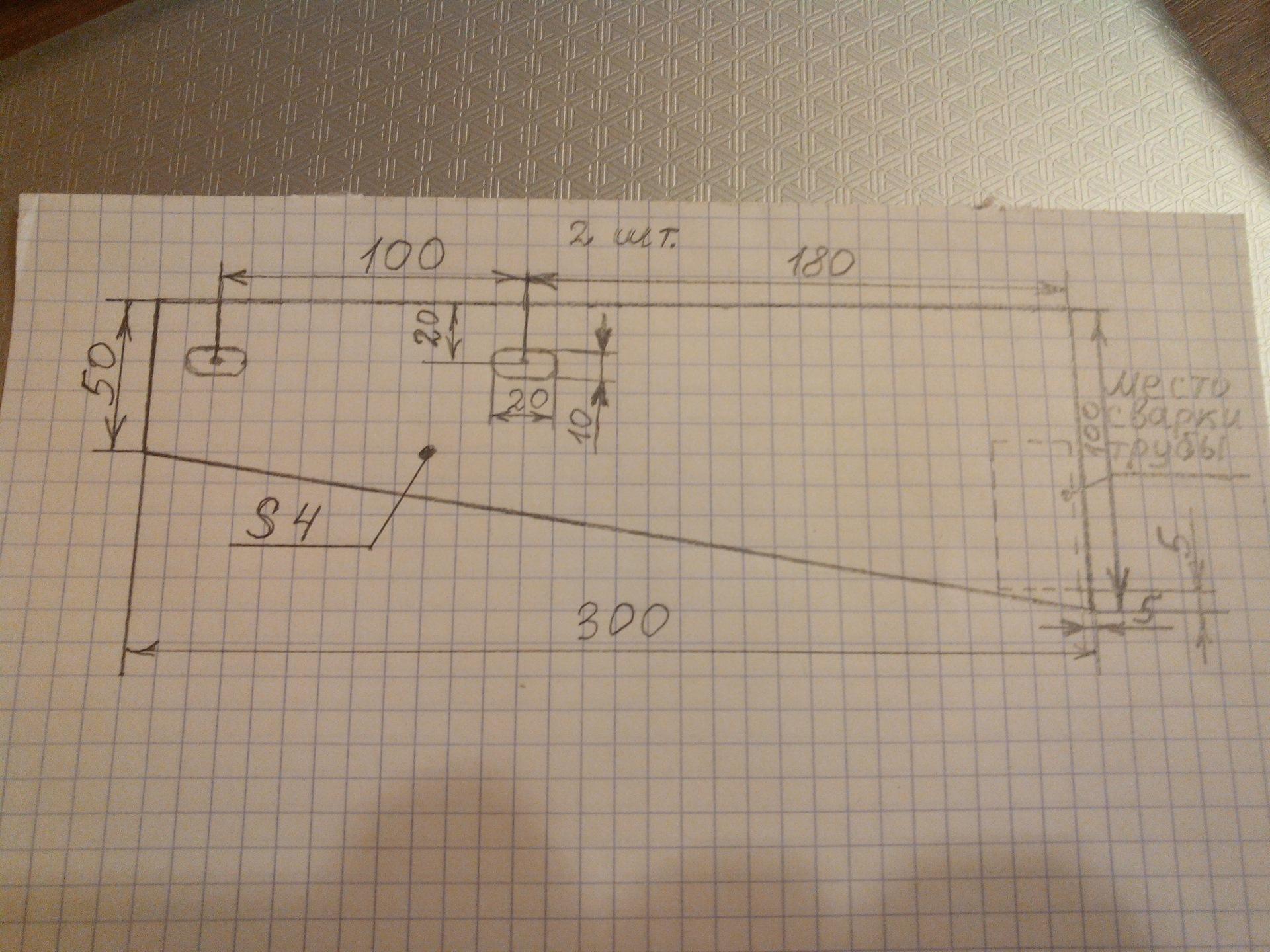 Подлокотник на калину своими руками чертежи - Всё об автомобилях Лада ВАЗ 95