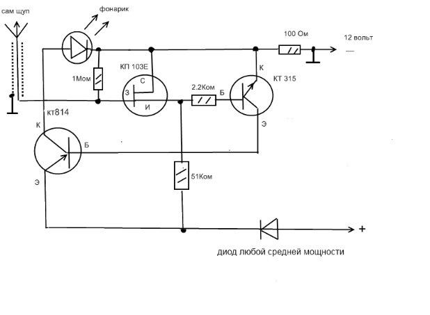 Стробоскоп для установки зажигания на светодиодах своими руками
