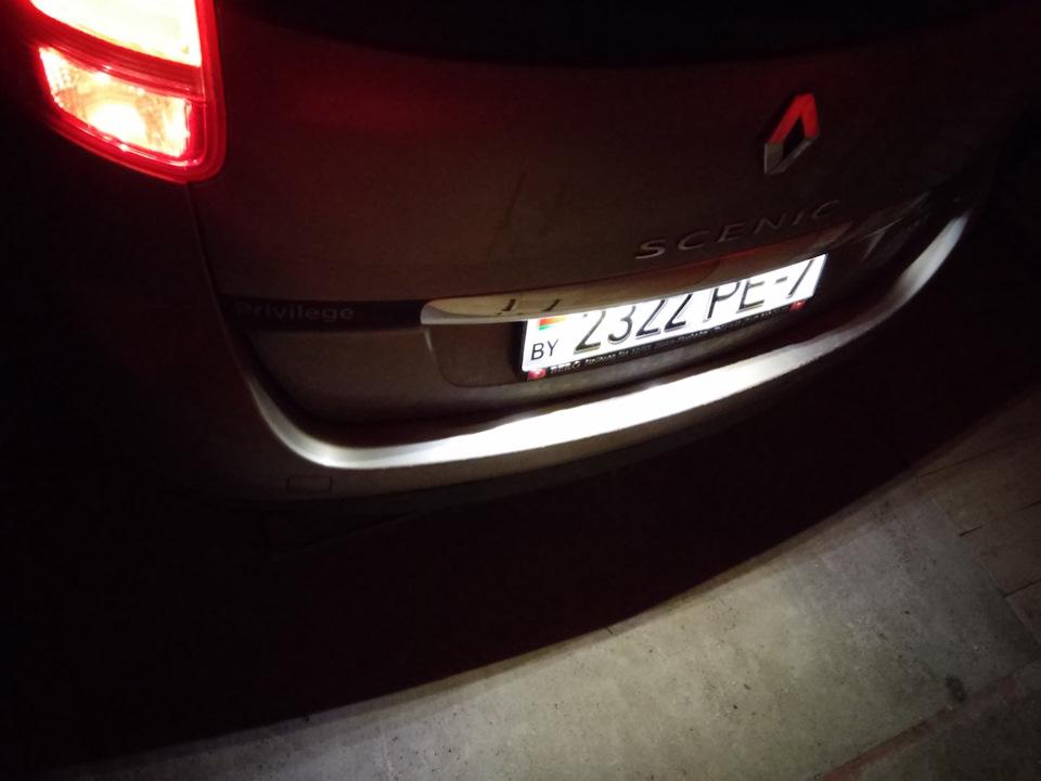 Подсветка под машиной своими руками