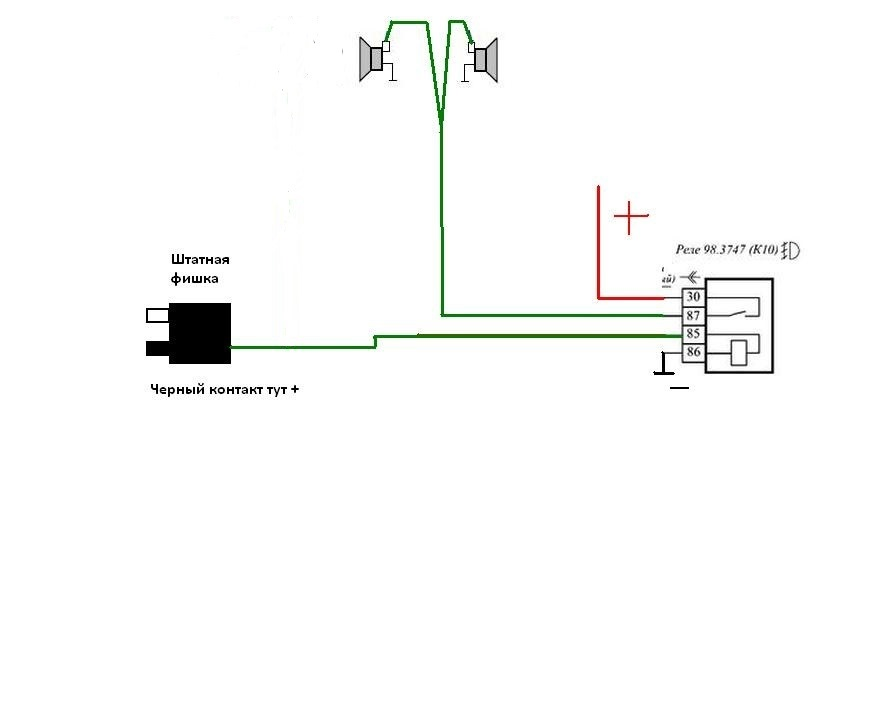 Схема воздушного сигнала через реле 449